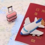海外駐在中に彼女と日本へ一時帰国するビザ取得の情報