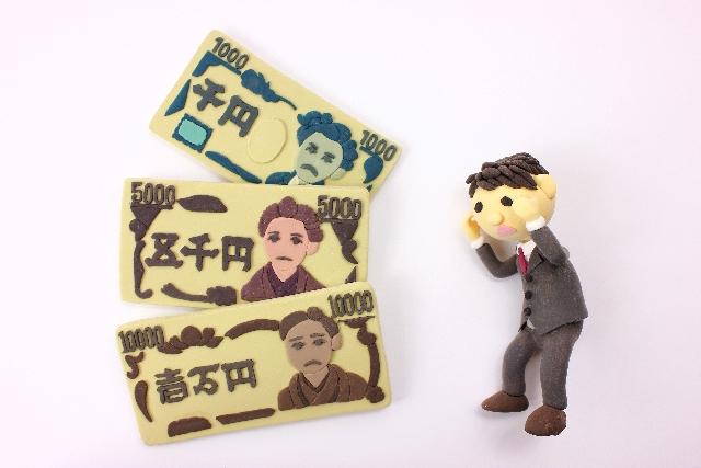 身元保証人の年収・預貯金