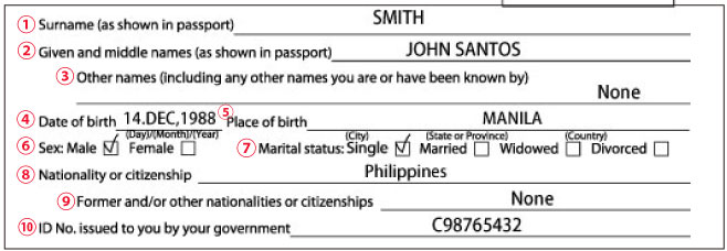 1ビザ申請人の情報A
