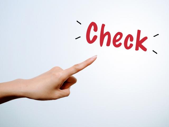 英語版のビザ申請書・査証申請書の書き方・記入例を教えます!