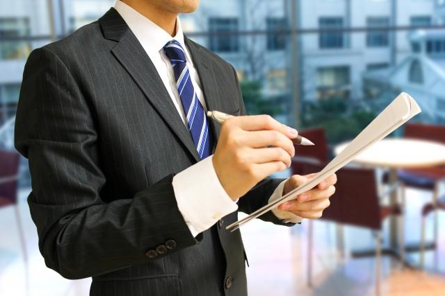 中国語版(簡体字)のビザ申請書・査証申請書の書き方・記入例を教えます!