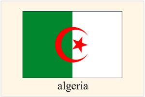 アルジェリア人を日本へ呼ぶ