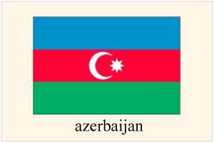 アゼルバイジャン人を日本へ呼ぶ