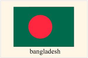 バングラデシュ人を日本へ呼ぶ