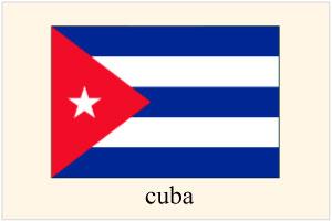 キューバ人を日本へ呼ぶ