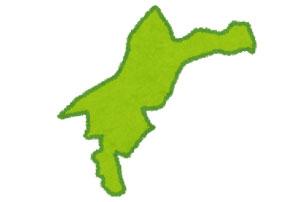 愛媛区内全域サポートが可能