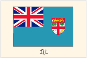 フィジー人を日本へ呼ぶ