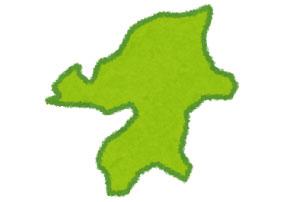 福岡区内全域サポートが可能