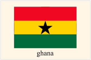 ガーナ人を日本へ呼ぶ