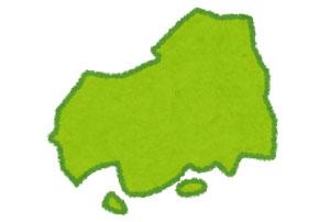 広島区内全域サポートが可能