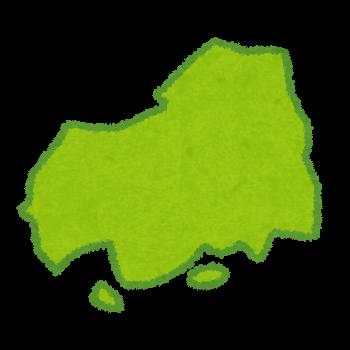 広島内全地域サポートOK