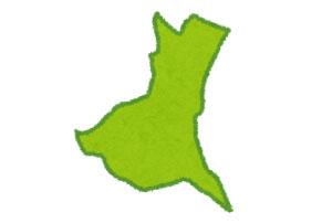 茨城区内全域サポートが可能
