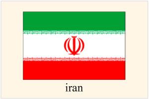 イラン人を日本へ呼ぶ