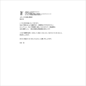 中国人の友人を日本へ招待