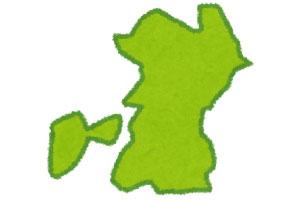 熊本区内全域サポートが可能