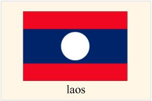 ラオス人を日本へ呼ぶ