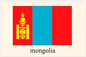 モンゴル人を日本へ呼ぶ