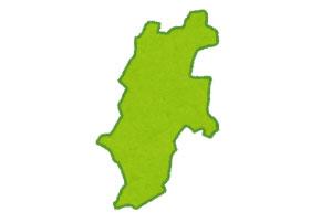 長野区内全域サポートが可能