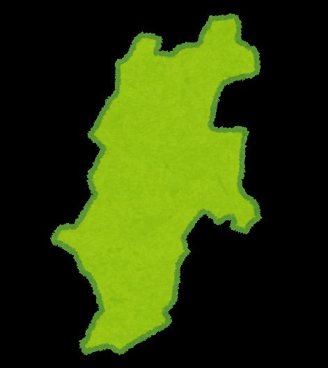 長野内全地域サポートOK
