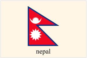 ネパール人を日本へ呼ぶ