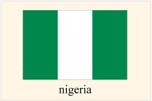 ナイジェリア人を日本へ呼ぶ