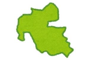 大分区内全域サポートが可能