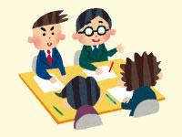 会議や商談のため日本へ呼ぶ