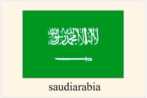 サウジアラビア人を日本へ呼ぶ