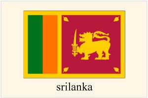 スリランカ人を日本へ呼ぶ