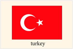 トルコ人を日本へ呼ぶ