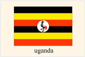 ウガンダ人を日本へ呼ぶ